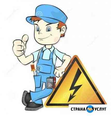 Электрик Красноярск