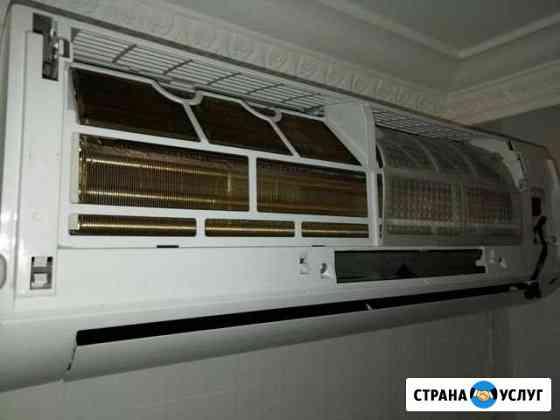 Дозаправка сплит - систем Астрахань