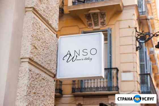 Логотип / дизайн сайтов Екатеринбург