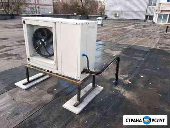 Ремонт промышленных холодильников Тула