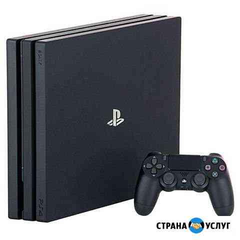 Чистка консолей (PS, Xbox) Первомайское