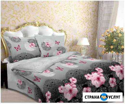 Белье постельное Ульяновск