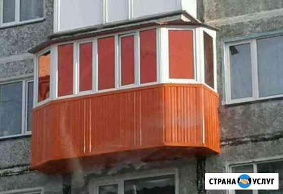 Ремонт и установка пластиковых окон,балконов и м.д Петропавловск-Камчатский
