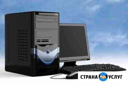 Ремонт пк и ноутбуков. Установка Windows Астрахань