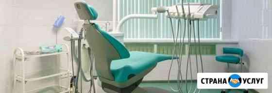 Аренда рабочего места стоматолога Смоленск
