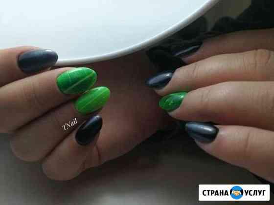 Маникюр и наращивание ногтей Мурманск
