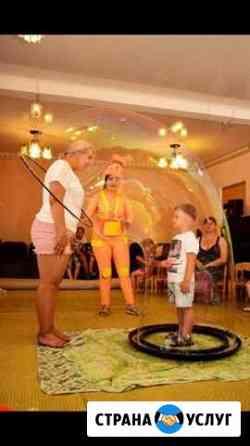 Аниматор на детский праздник. Шоу мыльных пузырей Волгоград
