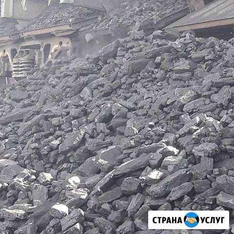 Продажа каменного угля Ульяновск