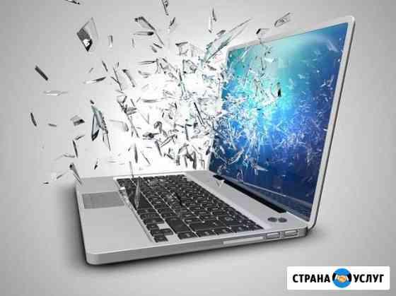 Утилизация ноутбуков/компьютеров в любом состоянии Йошкар-Ола