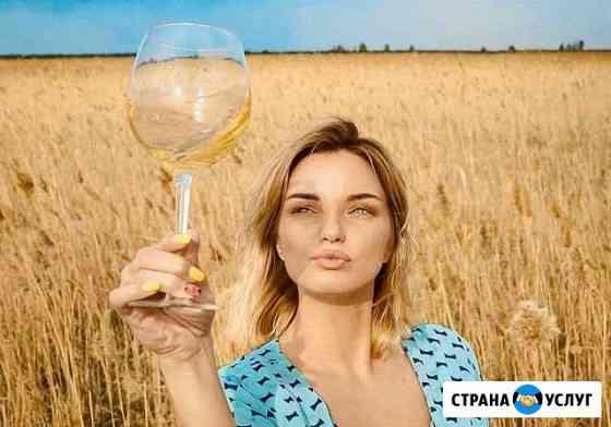 Фотограф / Фотосессия Сочи, Адлер, Красная Поляна Сочи