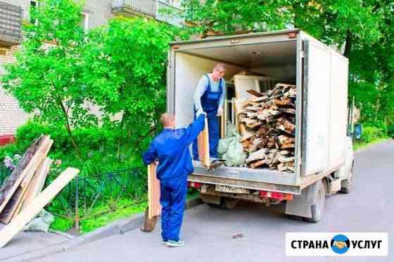 Вывоз мусора Газель Волгоград