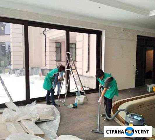 Генеральная уборка + мойка окон В подарок Барнаул