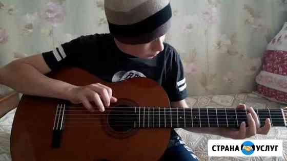 Обучаю игре на гитаре лёгкие мелодии Сасово
