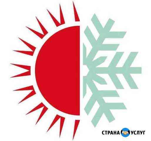 Обслуживание,установка и ремонт кондиционеров Черкесск