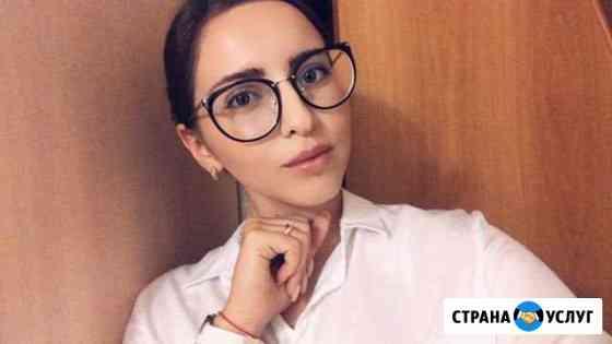 Репетитор английского онлайн для детей и взрослых Симферополь