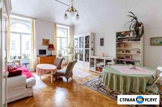 Профессионально уберем в Вашей квартире Калининград