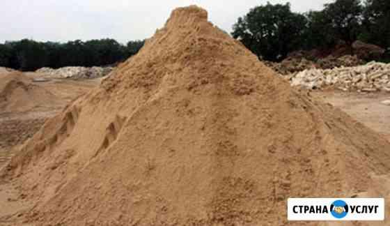 Щебень, песок, отсев, ПГС, гравий, земля, торф, перегной Новосибирск