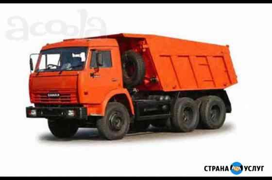 Услуги самосвала 10 тонн, 15 тонн, 20 тонн Барнаул