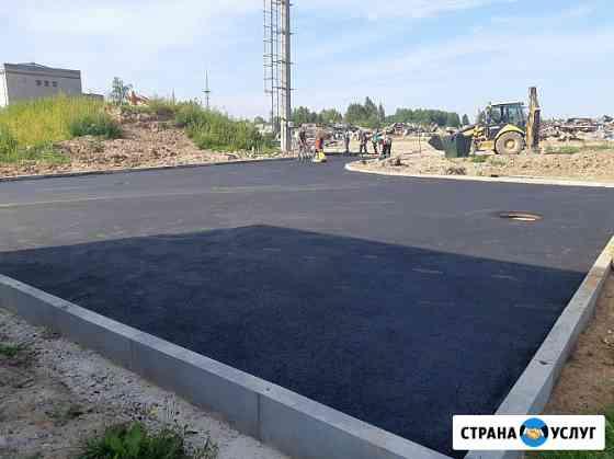 Асфальтирование, строительство дорог, ямочный ремонт Великий Новгород