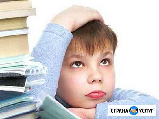 Услуги няни, гувернантки Ростов-на-Дону