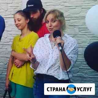 Тамада на юбилей в Севастополе Севастополь