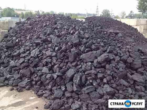 Крупный каменный уголь для котлов и печей Санкт-Петербург