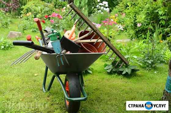 Любые виды земельных работ на дачах и приусадебных участках Новосибирск