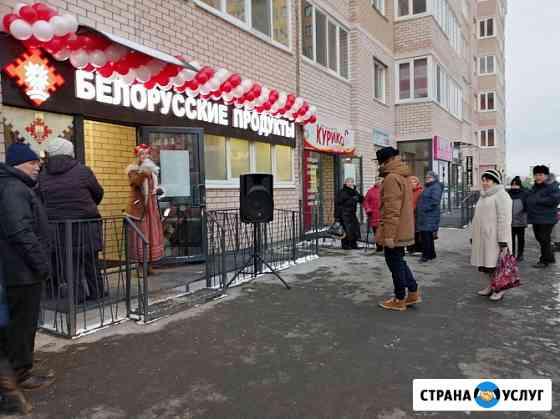 Промо на открытие магазина Севастополь