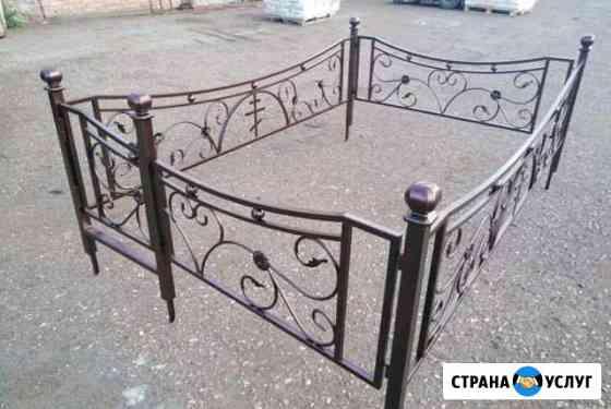 Памятники ограды Стерлитамак