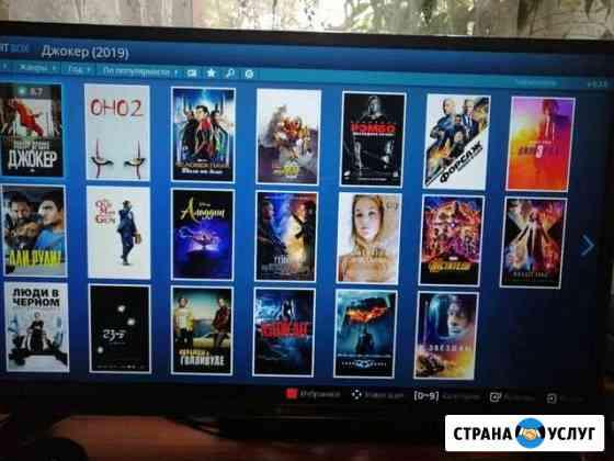 Настройка Smart TV(Tizen,WebOS, Android TV) Симферополь