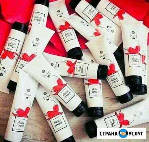 Продукция NL на заказ Усть-Илимск
