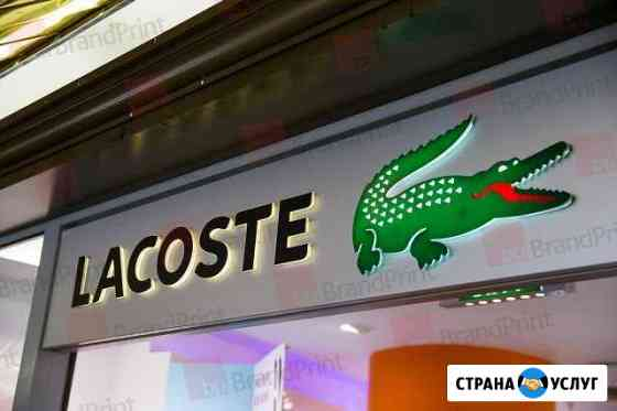 Цех по производству рекламы Екатеринбург