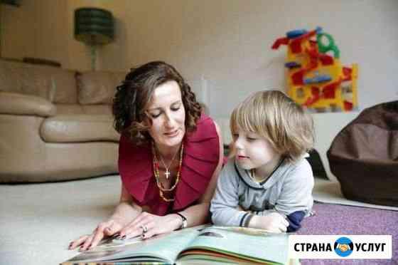 Работа няней Волгодонск