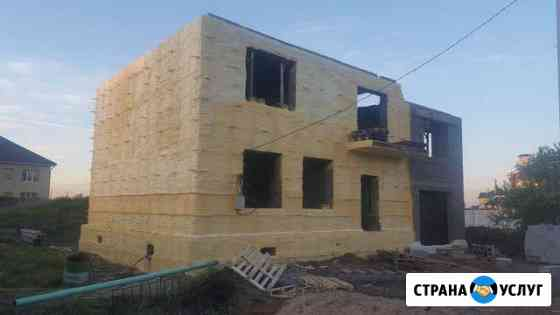 Утепление Пенополиуретаном.фасадов,стен,домов, фун Ноябрьск
