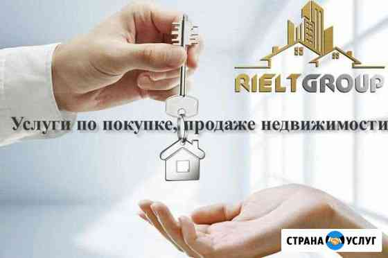 Услуги риелторов в Обнинске и Калужской области Обнинск
