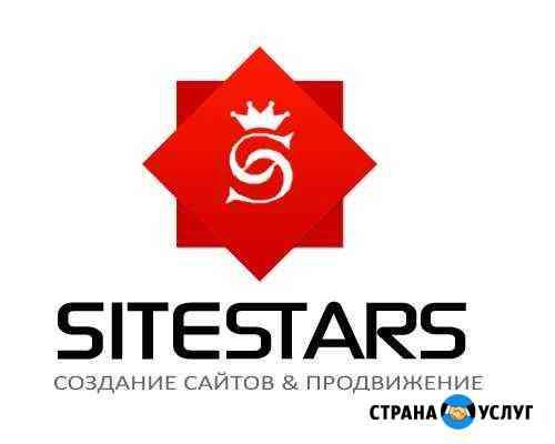 Создание сайтов, поддержка, продвижение, реклама Новозыбков