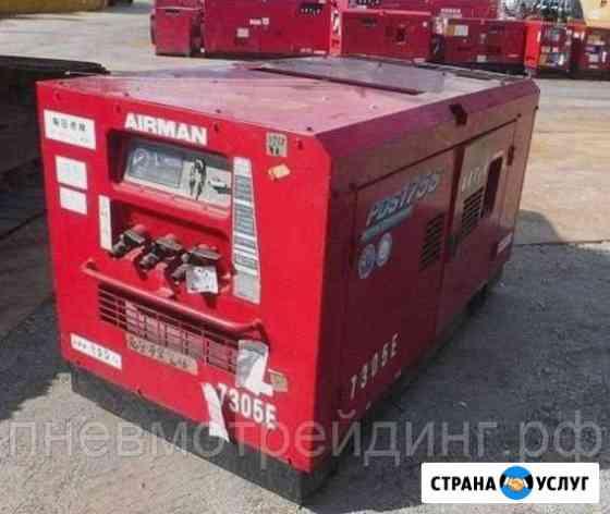 Аренда Компрессора от 2 до 5,5 куб/мин Дизельный Ижевск