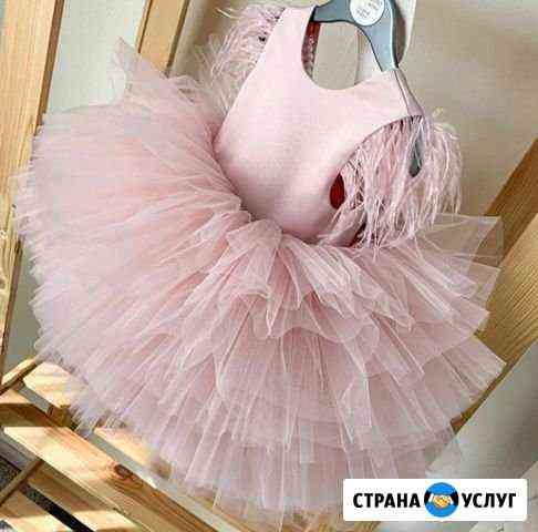 Детские нарядные платья Ижевск