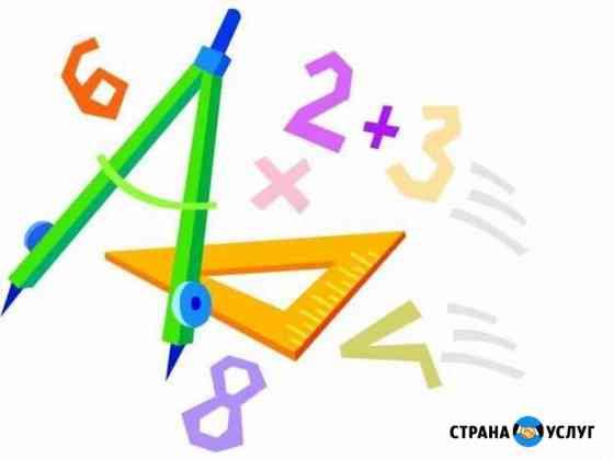 Репетитор по математике, физике Оренбург