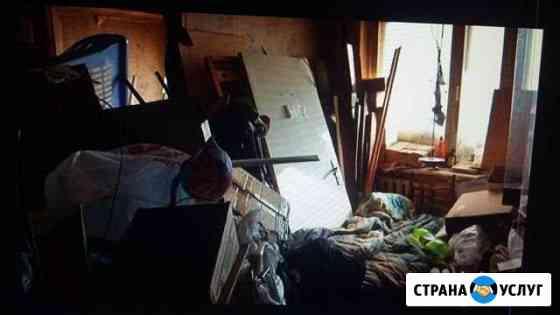 Уборка домов квартир от хлама Шуя