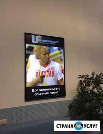 Световая панель, вывестки, реклама, подарки Киров