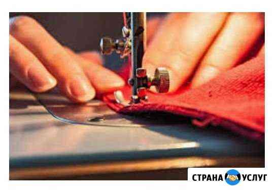 Ремонт одежды Мурманск