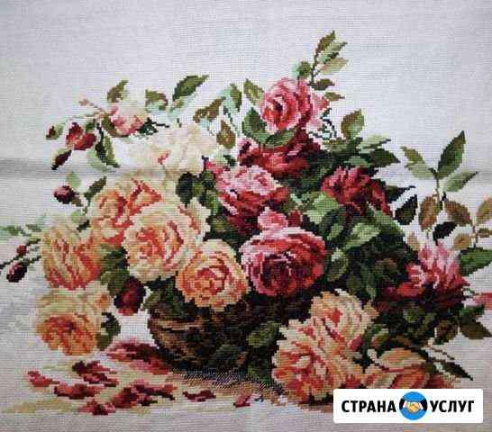 Вышивка крестом на заказ Красноярск