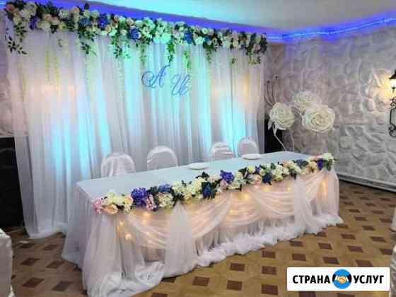 Оформление свадеб Саратов