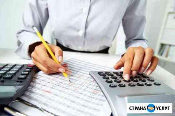 Бухгалтерские услуги Иркутск