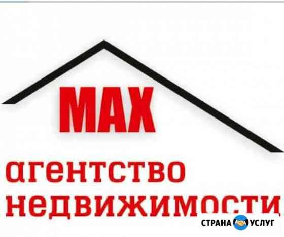 Составление договоров купли-продажи Димитровград