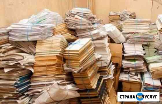 Приму в дар макулатуру ненужные книги старые бумаг Ульяновск