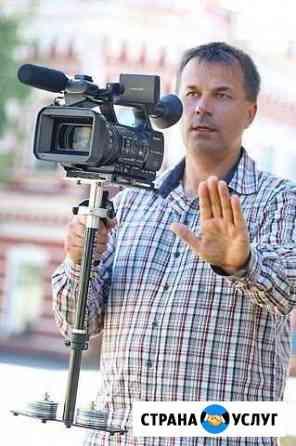 Видеосъемка,монтаж Новозыбков