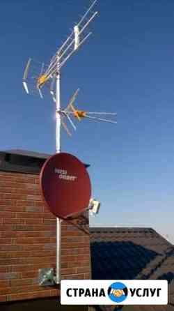 Установка тв антенн (DVB-T2),спутниковых,4G LTE Калязин