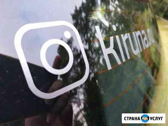 Наклейка профиль инстаграм Санкт-Петербург